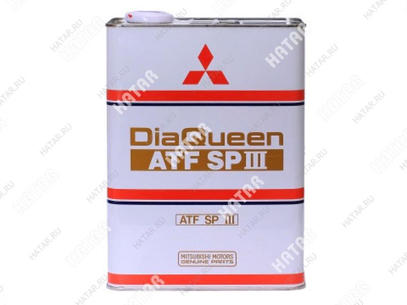 MITSUBISHI Atf-spiii(sp3) жидкость для акпп всех типов 4л