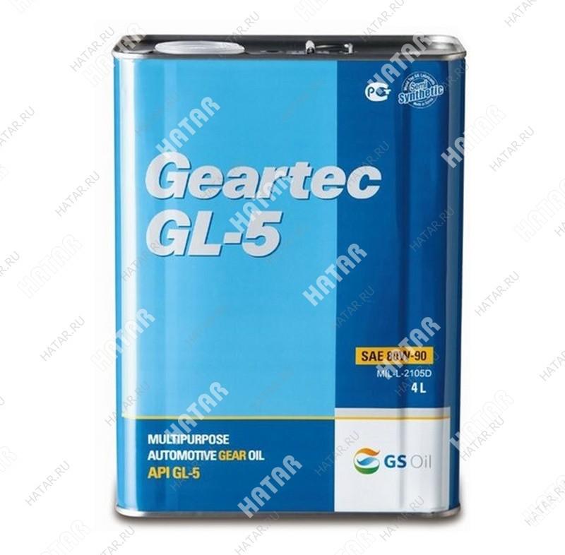GS KIXX 80w90 gs kixx geartec масло трансмиссионное gl-5 4л