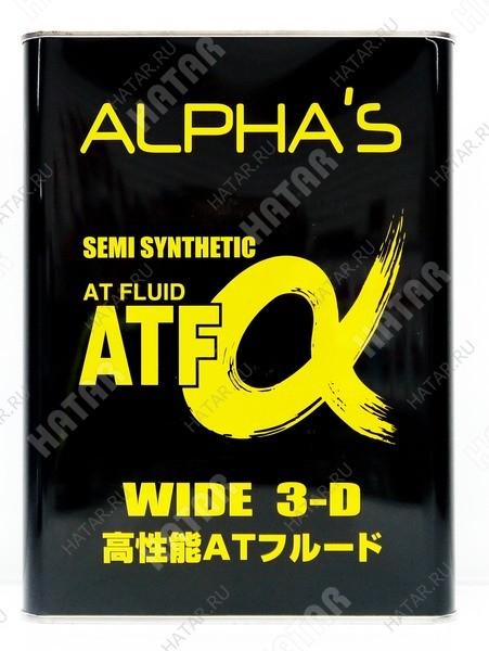 ALPHAS Atfa жидкость для акпп 4л полусинтетика