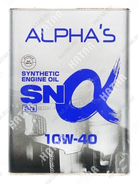 ALPHAS 10w40 масло моторное sn (синтетика бензин) 4l