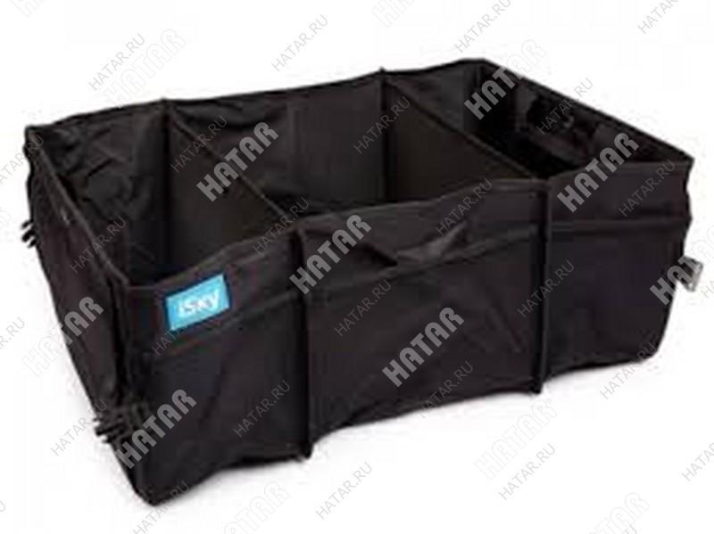 ISKY Органайзер в багажник isky, полиэстер, 66x39x36,5 см, черный