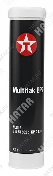 TEXACO Multifak ep2  смазка индустриальная литиевая 400г