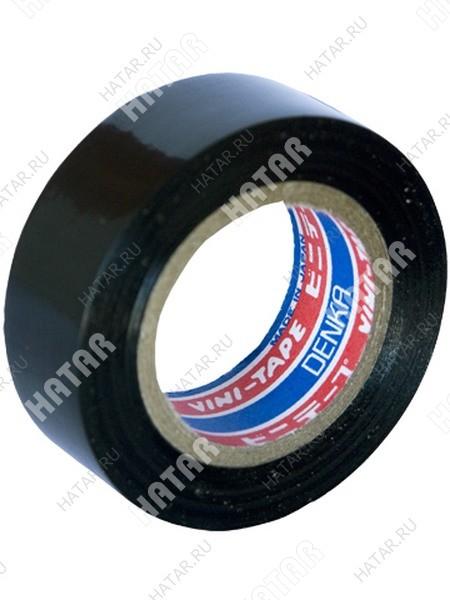 DENKA Лента изоляционная vini tape, 18 мм, 20 м, черная