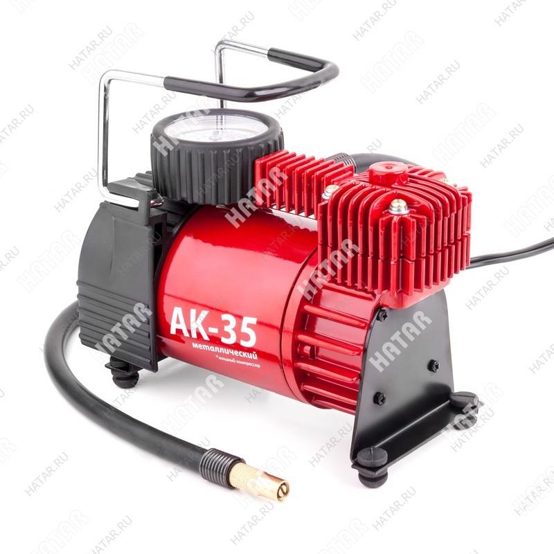 AUTOPROFI Ак компрессор автомобильный, металлический, 12v, 150w, производ-сть 35 л./мин., сумка,