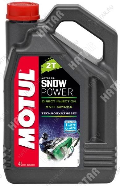 MOTUL 2t snowpower моторное масло для снегоходов 4л