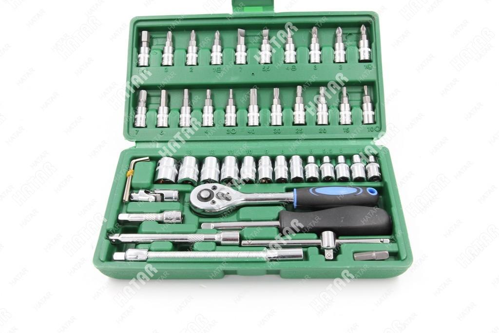 BOOST Набор инструментов 46 (пластиковый кейс)