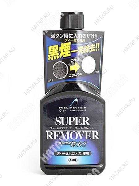 AUG Мощный очиститель камеры сгорания дизельных двигателей super remover 235мл