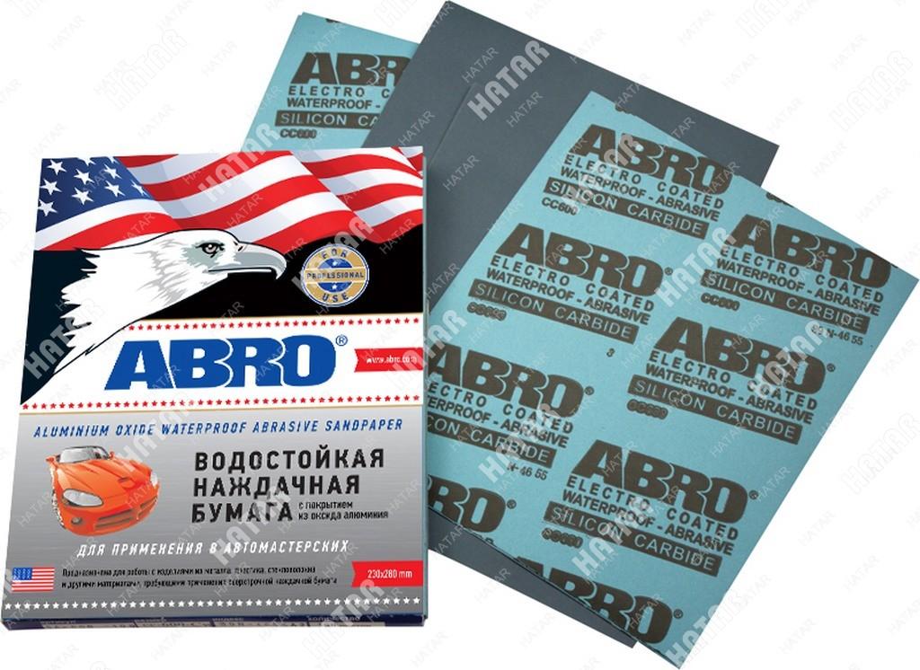 ABRO Бумага наждачная автомобильная водостойкая 1000