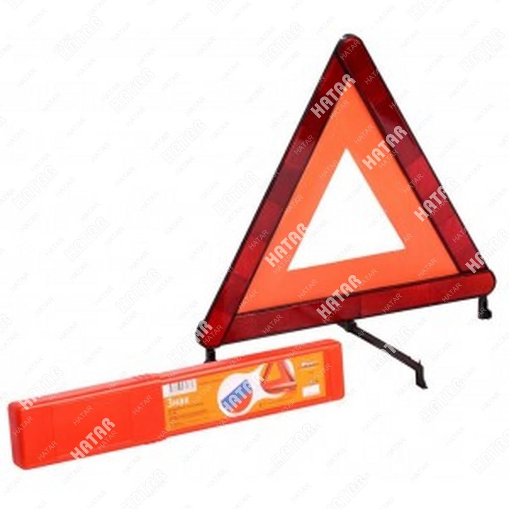AIRLINE Знак аварийной остановки (гост), модель в