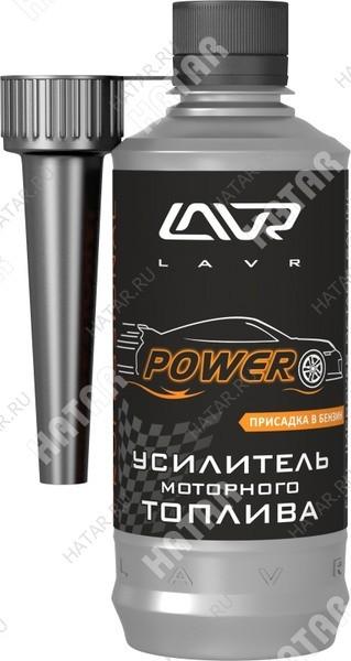 LAVR Усилитель моторного топлива octane racing 310мл.