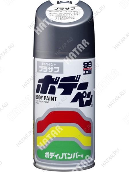 SOFT99 Грунт для кузова soft99 primary surface, аэрозоль, 300 мл