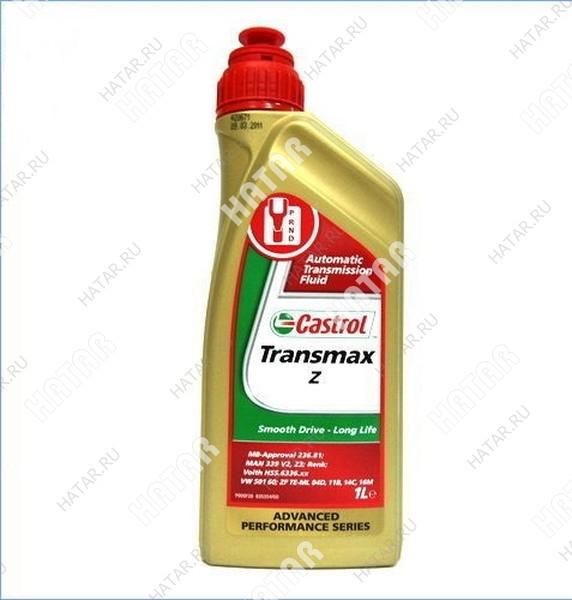 CASTROL Transmax z жидкость для акпп и гур 1л