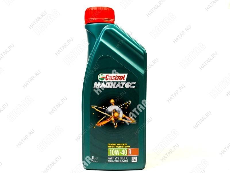 CASTROL Magnatec 10w40 a3/b4 масло моторное полусинтетика sl/cf 1л