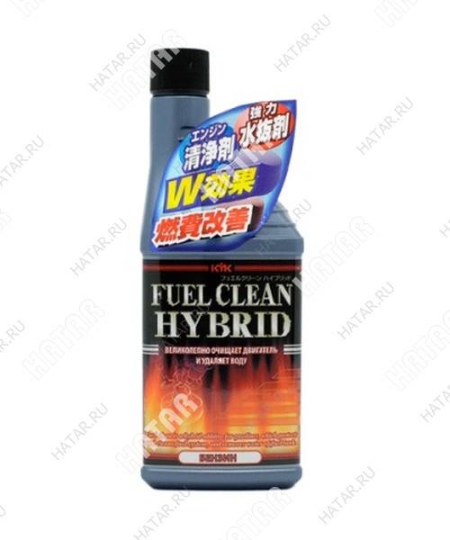 KYK Очиститель топлива для бензина fuel clean hybrid 300мл