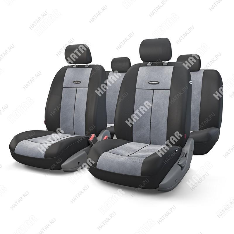 AUTOPROFI Автомобильные чехлы tt полиэстер/велюр, 9 предметов, передний ряд, задний ряд, airbag, чёрный / тёмно-серый