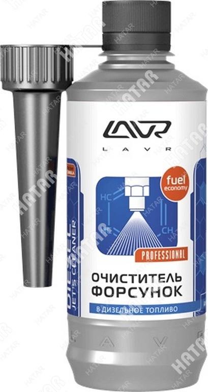 LAVR Очиститель форсунок jet cleaner diesel, присадка в дизельное топливо 0,33л