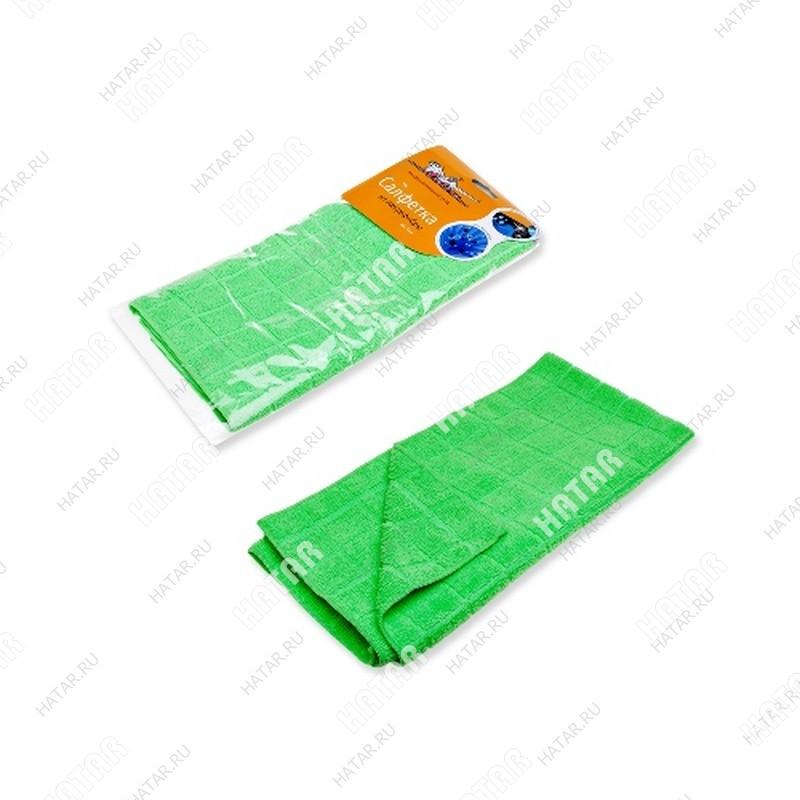 AIRLINE Салфетка из микрофибры 50*70см зеленая