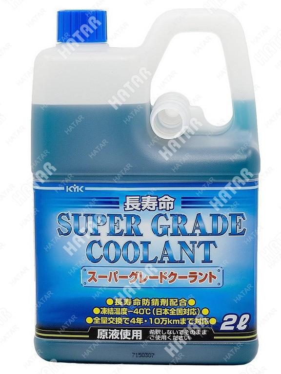 KYK Антифриз для автомобильных систем охлаждения super grade coolant blue 2л