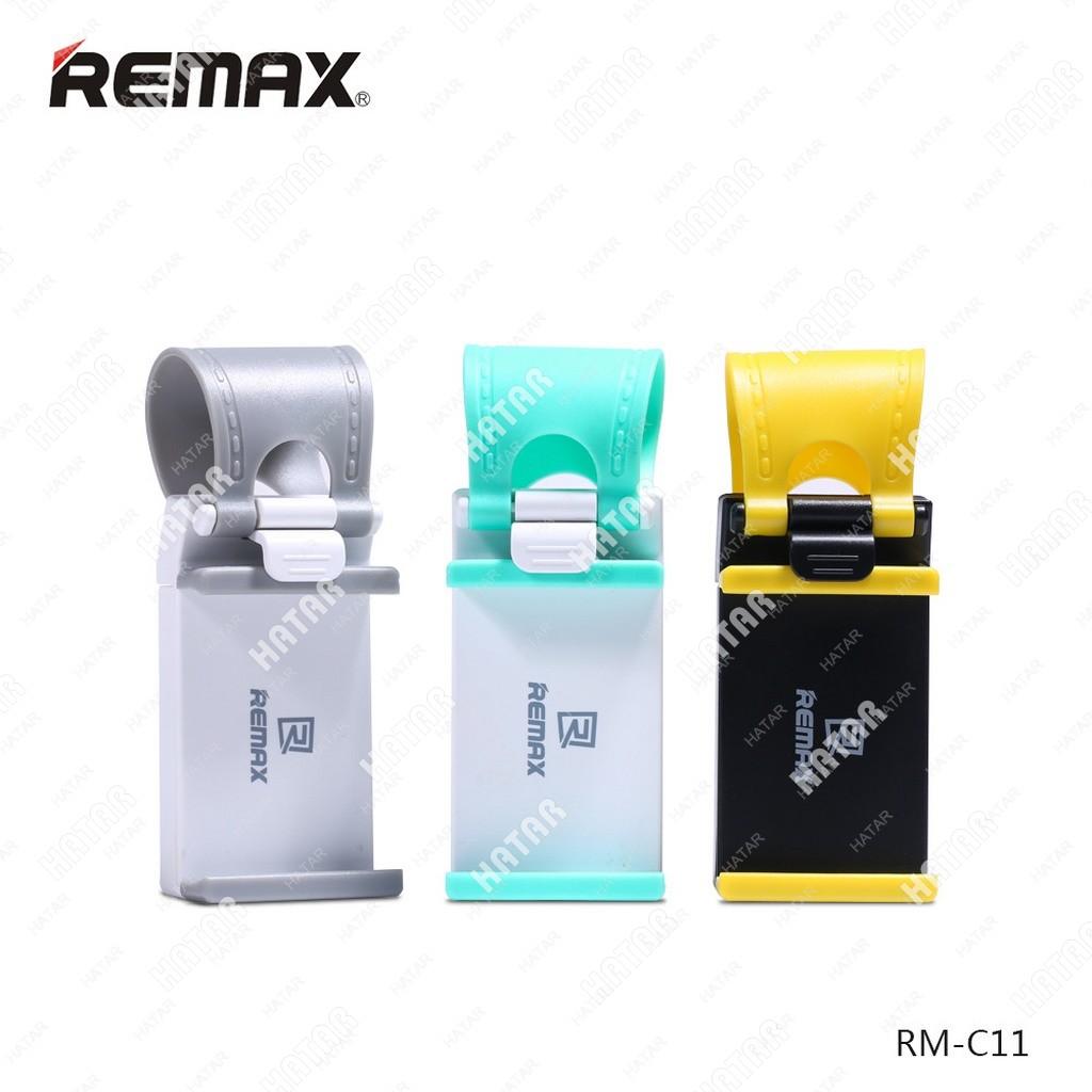 REMAX Держатель телефона на руль голубой/белый