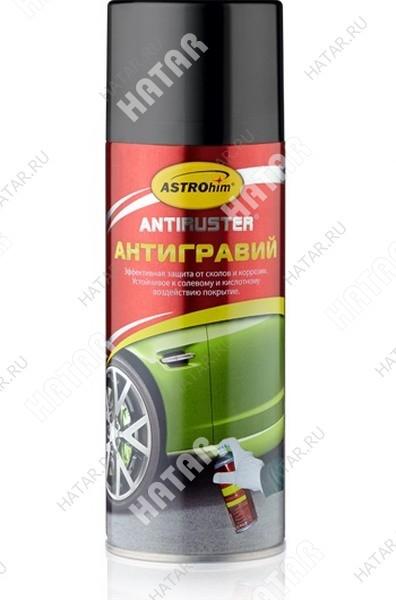 ASTROHIM Антигравий черный, серия antiruster, аэрозоль 520мл