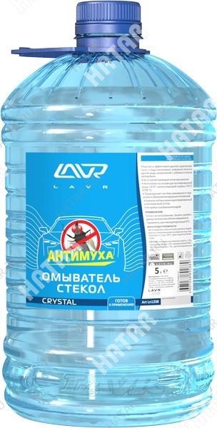 "LAVR Омыватель стекол летний ""crystal"" glass washer anti fly, 5л"