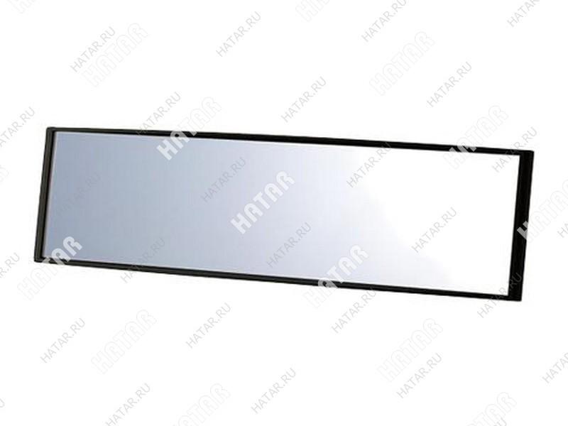 CARMATE Зеркало заднего вида convex mirror, сферическое,290 мм, черное