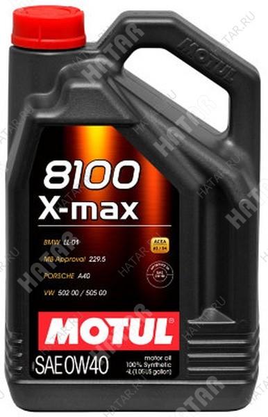 MOTUL 0w40 8100 x-max моторное масло синтетика sn 4л