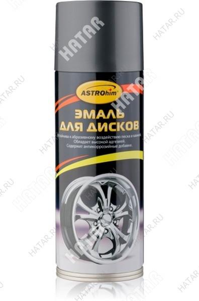 ASTROHIM Эмаль для дисков графит, аэрозоль 520мл