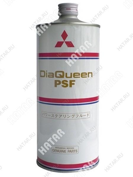 MITSUBISHI Жидкость для гидроусилителя руля psf, 1л