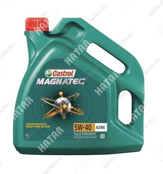 CASTROL Magnatec 5w40 масло моторное синтетика a3/b4 4л