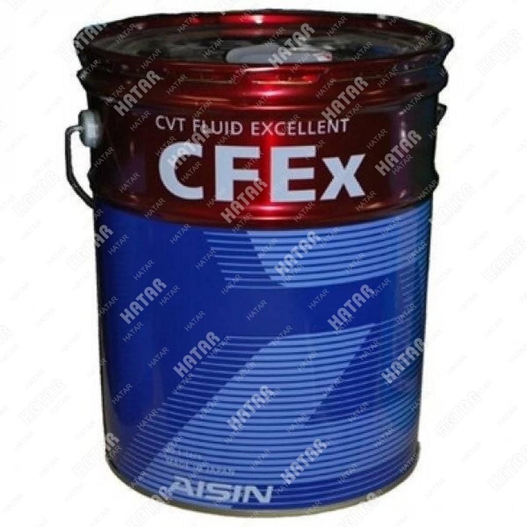 AISIN Жидкость для вариаторных кпп cvt fluid exelent , 20л (cfex)