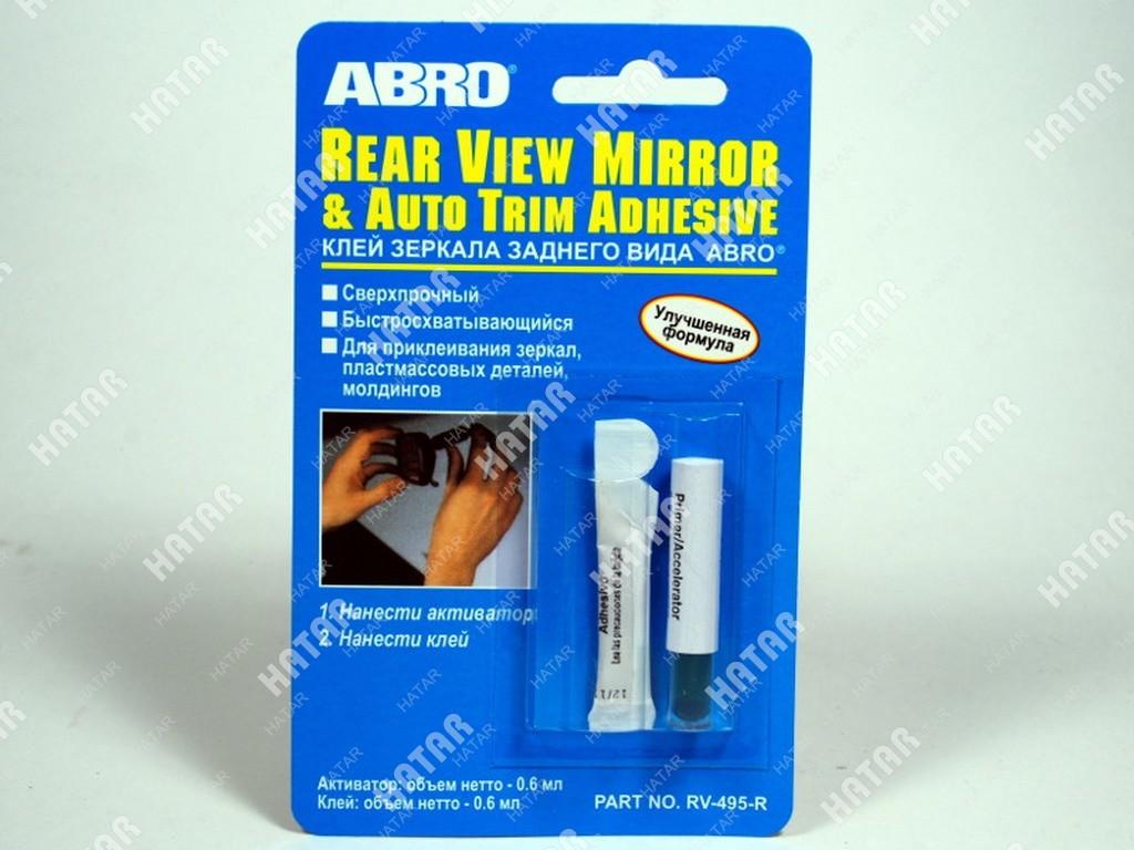 ABRO Клей зеркала заднего вида 0.6мл+0.6мл