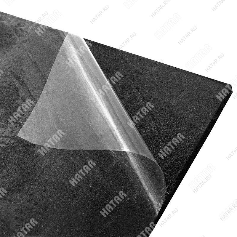 GB Битопласт 5 (5мм/ 0.75 * 1 м) 1лист