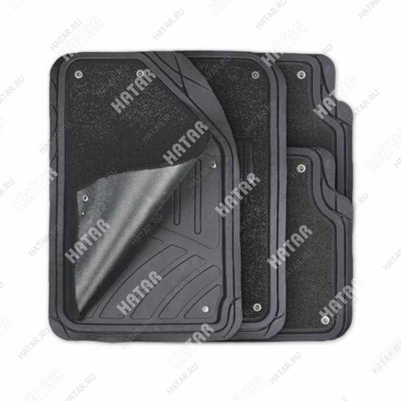 AUTOPROFI Коврики автомобильные универсальные,  отстёгивающийся ковролин, компл. из 4 предм., пвх чёрный