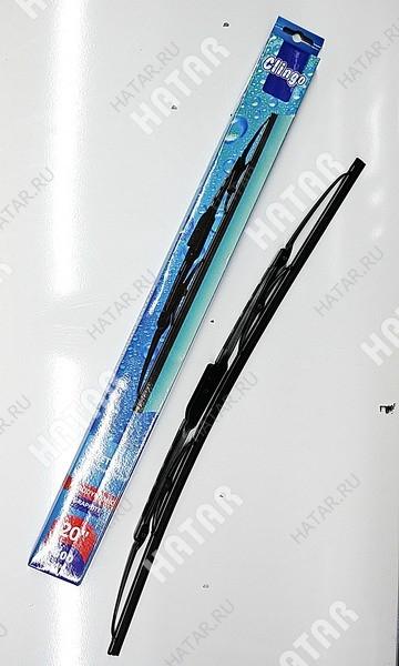CLINGO Щетка стеклоочистителя (летняя) 650mm