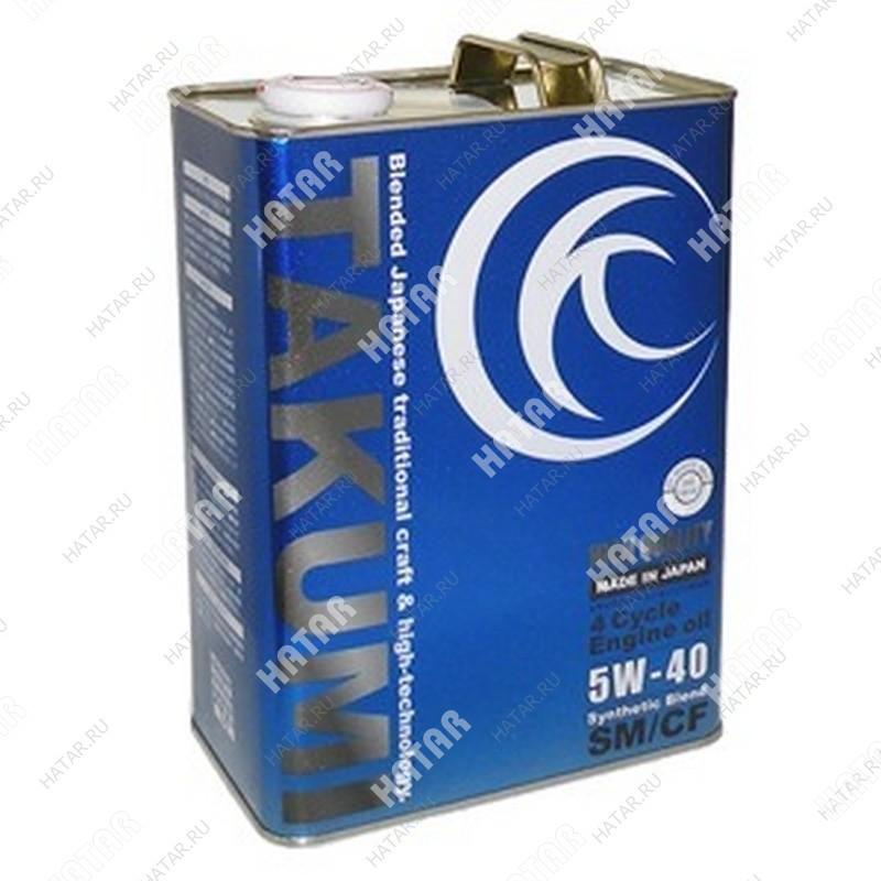 TAKUMI 5w40 high quality sm/cf моторное масло 4л