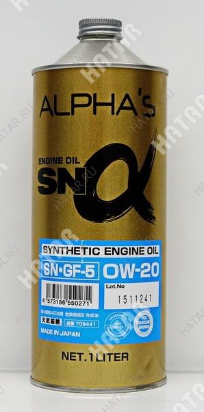 ALPHAS 0w20 масло моторное sn/gf-5 1l