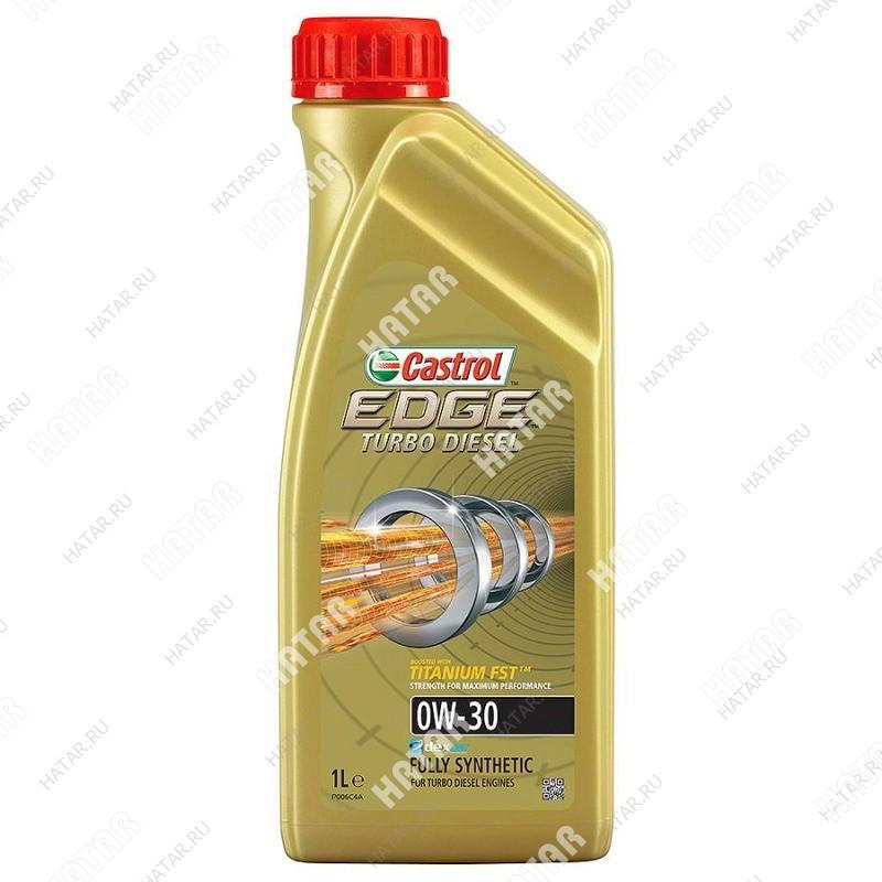 CASTROL Edge turbo diesel 0w30 масло моторное, 1л