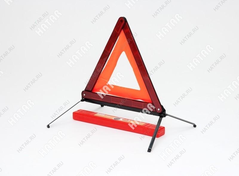 AIRLINE Знак аварийной остановки с металлическим основанием