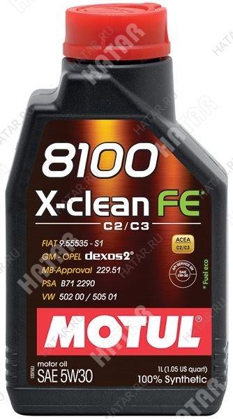 MOTUL 5w30 8100 x-clean fe моторное масло синтетика sm/cf 1л