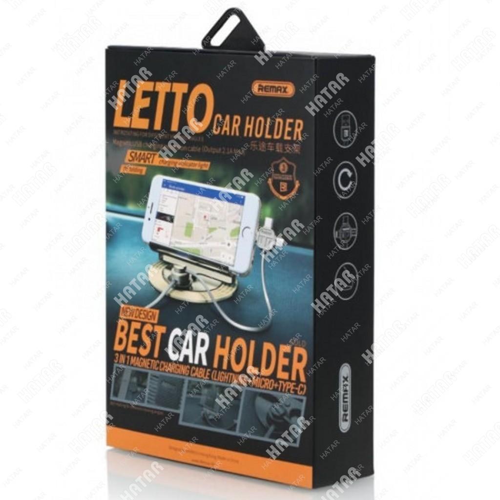 REMAX Letto держатель телефона/ навигатора с зарядным устройством