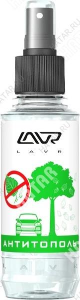LAVR Антитополь anti poplar no scratch effect 0,18л