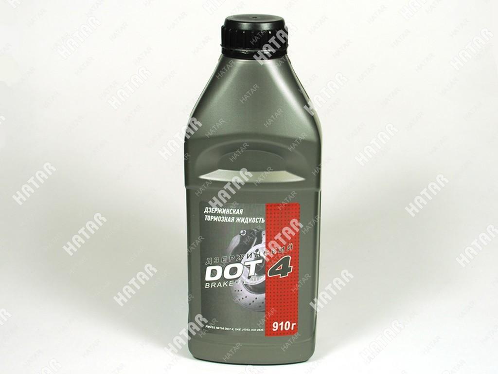 ДЗЕРЖИНСКИЙ Dot-4 дзержинская тормозная жидкость 910г