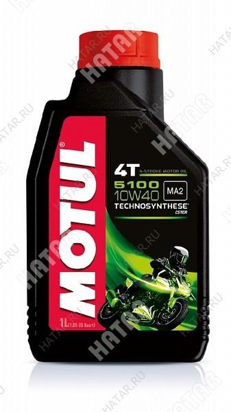 MOTUL 5100 4t 10w40 моторное масло для 4-х тактных мотоциклов полусинтетика sg/sh/sj/sl/sm 1л