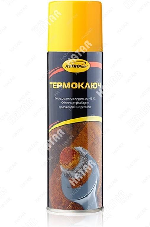ASTROHIM Проникающая смазка с эффектом заморозки «термоключ» 335мл