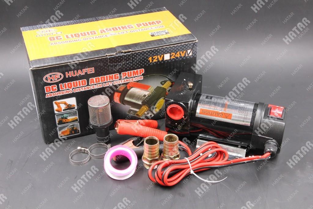 ELECTRIC PUMP Насос для перекачки топлива 24v /большой (50 л/мин)