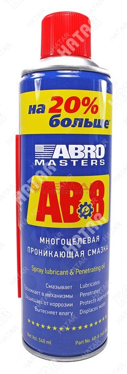 ABRO Смазка-спрей универсальная masters 450мл+20% (540мл)