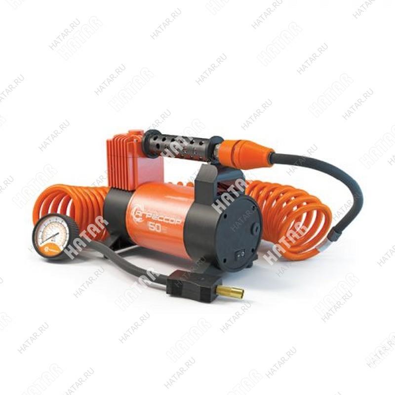 AGRESSOR Агрессор компрессор автомобильный, металлический, 12v, 280w, производ-сть 50 л./мин., переходники для накач. лодок, сумка,