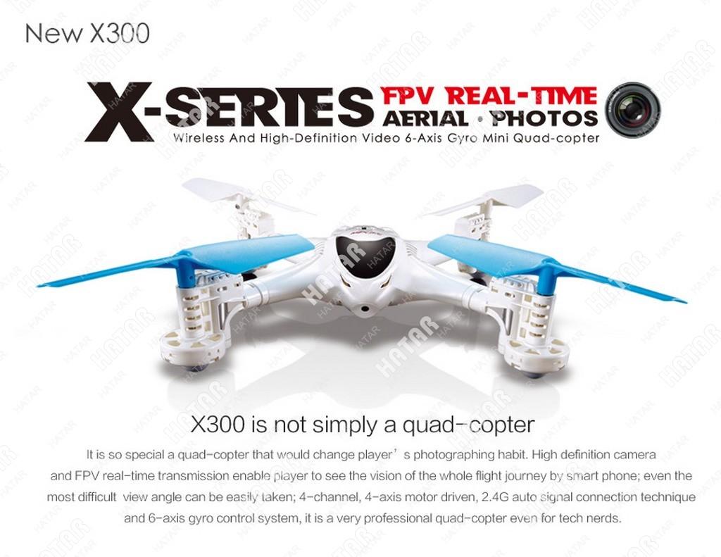 MJX R/c technic квадрокоптер  (с камерой)