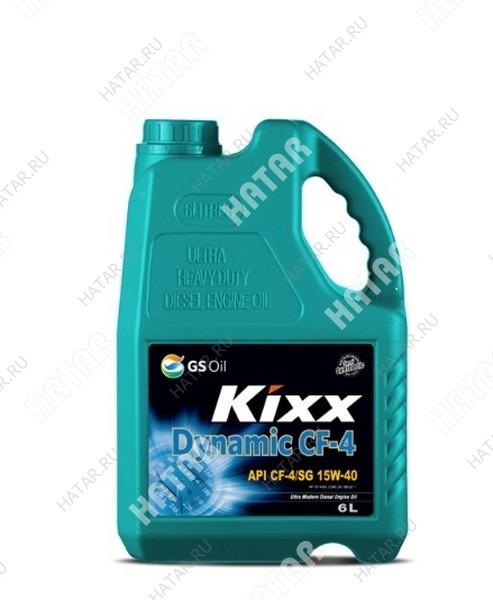 GS KIXX 15w40 hd/dinamic масло моторное полусинтетика,cf-4/sg 6л